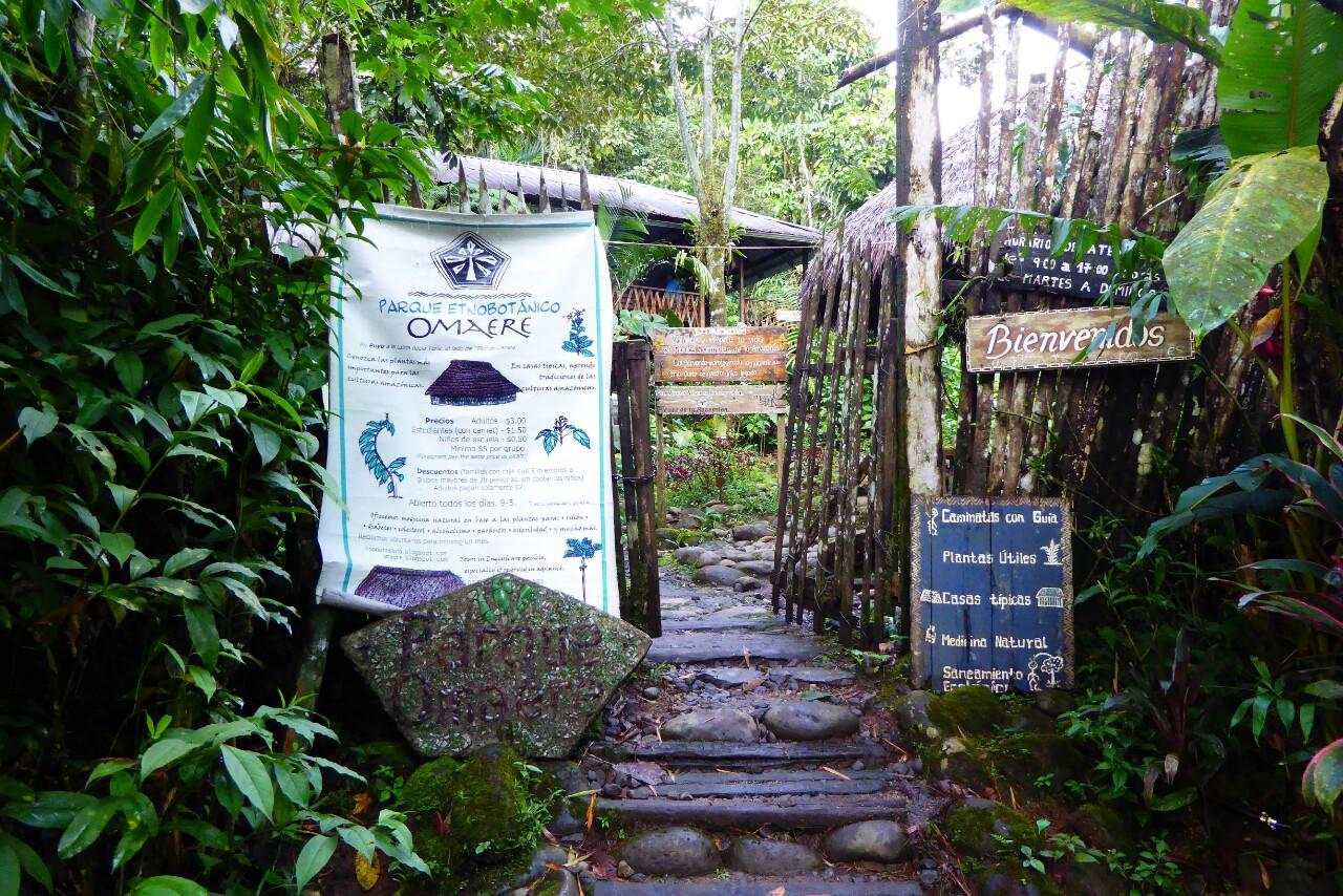 Entrada al Parque Omaere